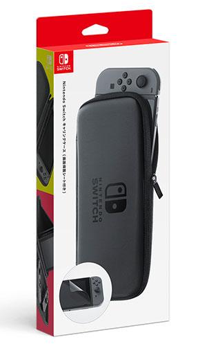 Nintendo Set Accesorios para Nintendo Switch