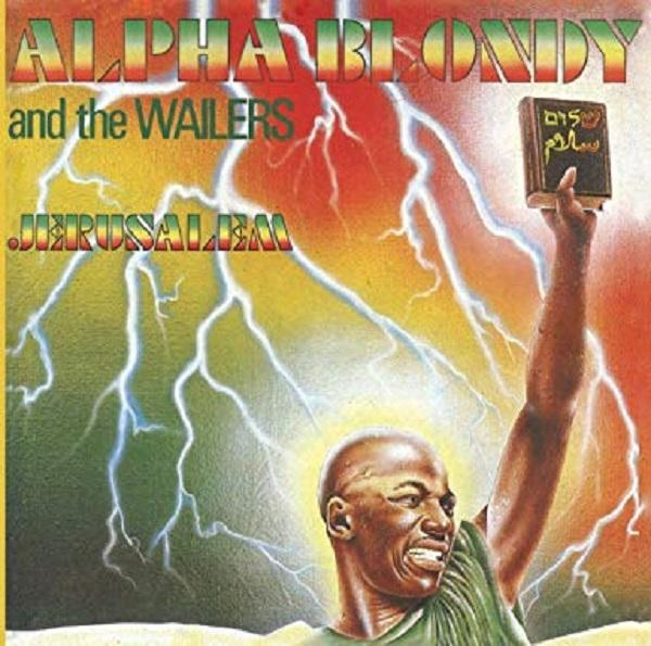 LP Alpha Blondy & The Wailers ‎– Jérusalem